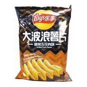 Big Wave Potato Chips Crisps (Grilled Pork Flavour) (樂事薯片(豬肉))