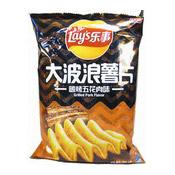 Big Wave Potato Chips Crisps (Grilled Pork Flavour) (樂事薯片(豬肉))