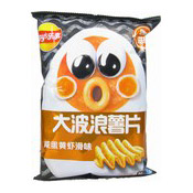Big Wave Potato Chips Crisps (Salted Egg Yolk Shrimp Flavour) (樂事薯片咸蛋黄)