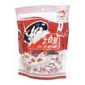 White Rabbit Creamy Candy (Red Bean) (紅豆大白兔糖)