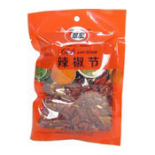 Dried Red Chilli Pieces (Cut) (翠宏辣椒段)