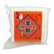 Hot Pot Rice Cake (Chinese New Year Cake Nian Gao) (一只鼎火鍋年糕)