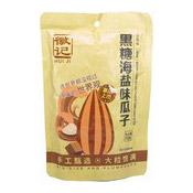 Sunflower Seeds (Brown Sugar & Sea Salt) (徽記黑糖海鹽瓜子)