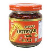 Crispy Cuttlefish Chilli (香脆魷魚香)