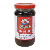 Spicy Paste (飯掃光香辣醬)