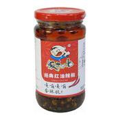 Classic Chilli Oil (飯掃光紅油辣椒)
