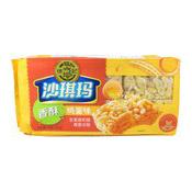 Sachima Flour Cake (Egg Flavour) (徐福記雞蛋沙琪瑪)