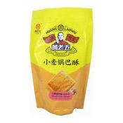 Wheat Crust Crackers (Spicy) (鍋巴 (香辣))