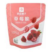 Strawberry Crisps (良品鋪子草莓脆)