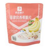 Banana Chips (良品鋪子香蕉乾)