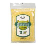 Corn Grits (德偉有機玉米)