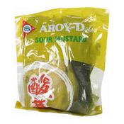 Sour Mustard (咸酸菜)