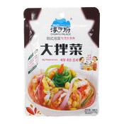 Big Mixed Kimchi (韓式大拌菜)