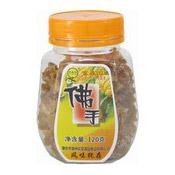 Preserved Buddha's Hand Fruit (Bergamot) (佛手)