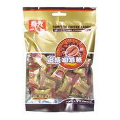 Sumiyaki Coffee Candy (春光炭燒咖啡糖)