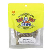 Walnut Soft Candy (Original Flavour) (合桃軟糕 (原味))