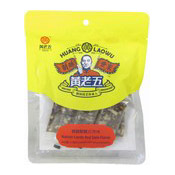 Walnut Soft Candy (Red Date Flavour) (合桃軟糕 (紅棗))