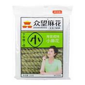 Fried Dough Twists (Seaweed Salty) (海苔小麻花)