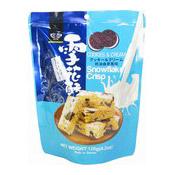 Snowflake Crisp (Cookies & Cream) (皇族雪花酥 (奶油曲奇))