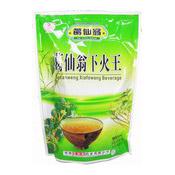 Xiahuowang Beverage (葛仙翁下火王沖劑)