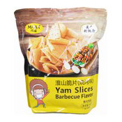 Yam Slices (Barbecue BBQ) (淮山脆片 (燒烤))