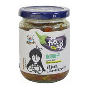 Eggplant Sauce (Fish Fragrant Aubergines) (飯掃光魚香茄子醬)