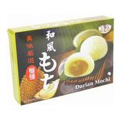 Durian Mochi Rice Cakes (皇族榴槤麻糬)