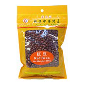 Red Bean (Adzuki Azuki) (東亞紅豆)