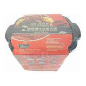 Self-Heating Beef Hot Pot (Spicy) (海底撈辣牛自煮火鍋)