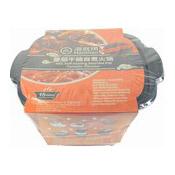 Self-Heating Beef Hot Pot (Tomato) (海底撈番茄牛自煮火鍋)