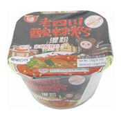 Sichuan Hot & Sour Vermicelli Bowl (白家老四川酸辣粉)