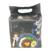 Mom's Dry Noodles Multipack (Shiitake Zhajiang) (老媽拌麵冬菇)
