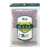 Red Beans (Adzuki Azuki Mung) (德偉紅豆)