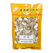 Dried Spice Ginger (Sand Ginger) (東亞沙薑)