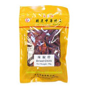 Dried Red Chillies (東亞辣椒乾)