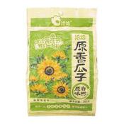 Sunflower Seeds (Original) (洽洽香瓜子)