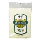 Corn Powder (德偉玉米粉)