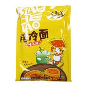 Grilled Cold Noodles (小和淘烤冷麵)