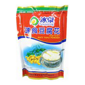 Instant Soft Tofu Powder (冰泉豆腐花粉)