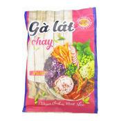 Vegan Chicken Meat Slices (Ga Lat Chay) (齋肉片)