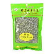 Mung Beans (Green) (東亞綠豆)