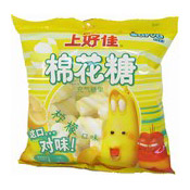 Marshmallows (Lemon Flavour) (上好佳棉花糖)