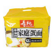 Family Style Egg Noodles (壽桃家庭蛋麵)