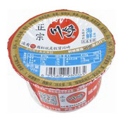 Hotpot Seasoning (Classical Seafood Flavour) (海鮮火鍋調味料)