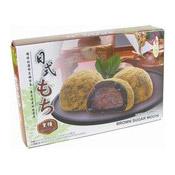 Mochi (Brown Sugar) (日式麻糬 (黑糖))