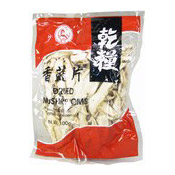 Dried Mushrooms (Sliced Shiitake) (爵士香菇片)