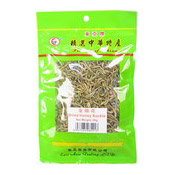Dried Honeysuckle (東亞金銀花)