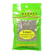 Granule Black Pepper (Coarse Ground) (東亞黑胡椒碎)