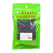 Dried Black Peppercorns (東亞黑椒)