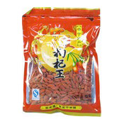 Dried Goji Berries (Wolf Berry) (杞子)